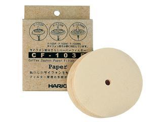 ハリオ みさらしペーパーフィルター CF-103E サイフォン用 100枚入