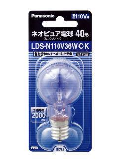 【クリックで詳細表示】ネオピュア電球 LDSN110V36WCK