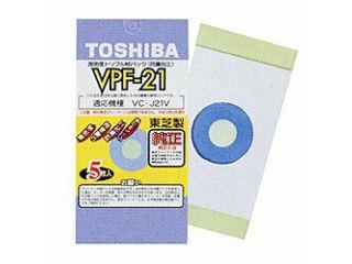 東芝 純正紙パック VPF-21 5枚