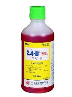 24Dアミン塩 500g