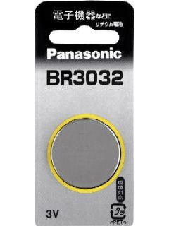 パナソニック コイン形リチウム電池 BR3032