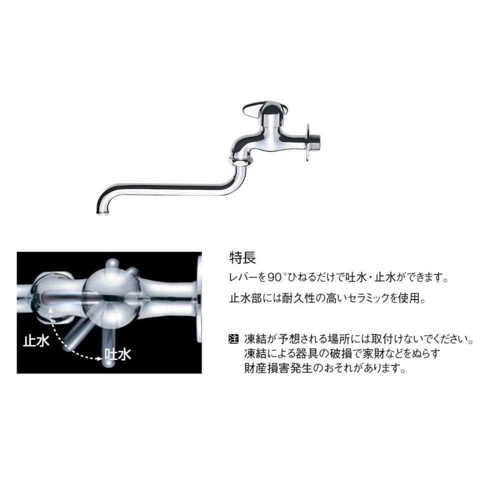 SANEI(サンエイ) ミニセラ自在水栓 レバーハンドル 90度開閉 呼び13蛇口 JA105-13