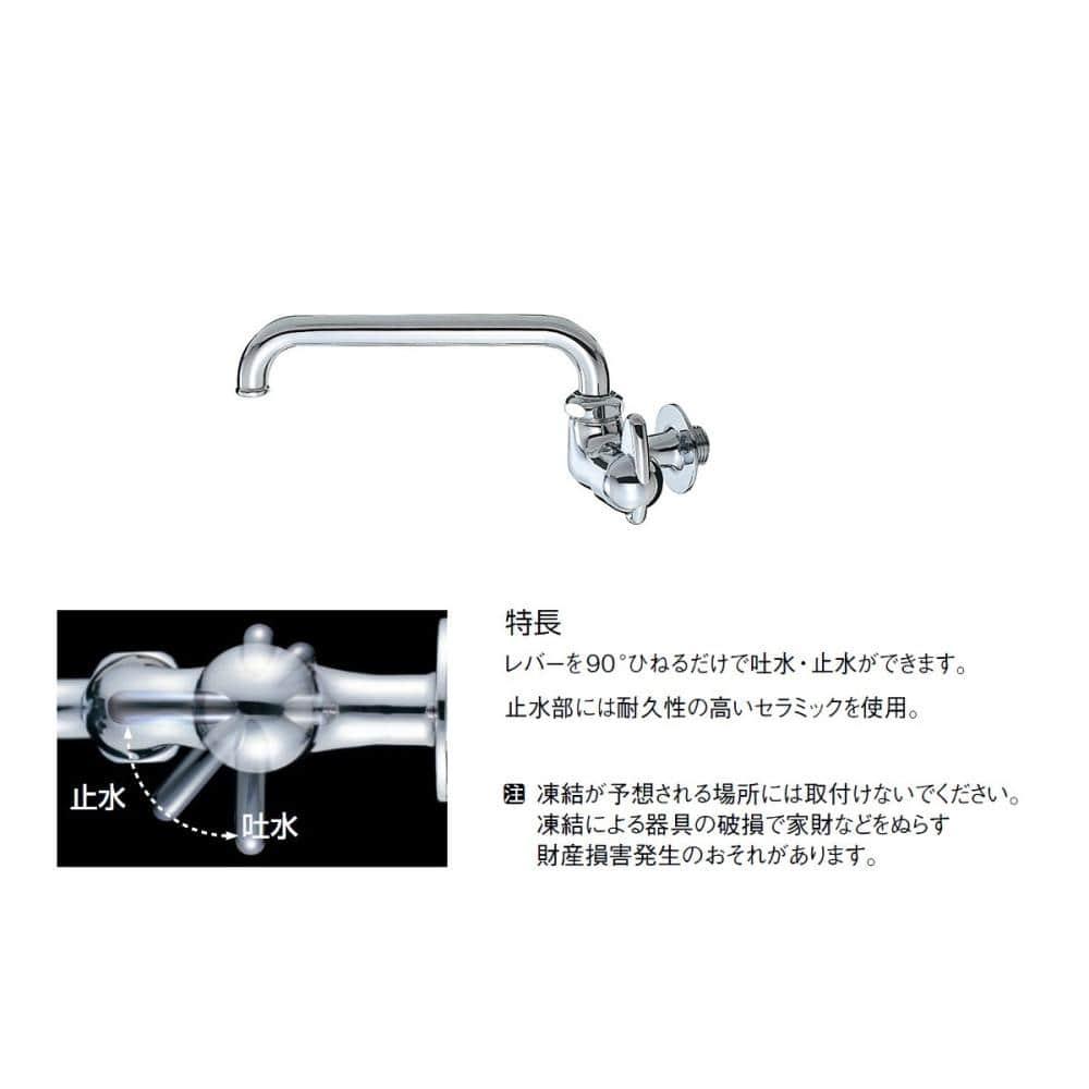 SANEI(サンエイ) ミニセラ横形自在水栓 レバーハンドル 90度開閉 蛇口 JA205-13