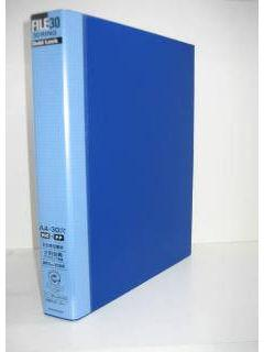 マルマン ダブルロックファイル A4 青 F949R-02