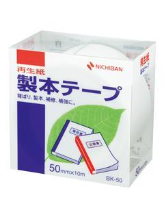 ニチバン 製本テープ BK-50 白