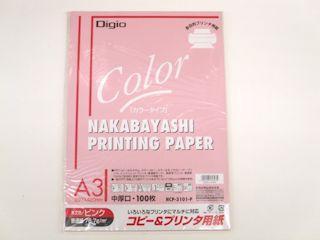 カラーOA用紙 A3 各種