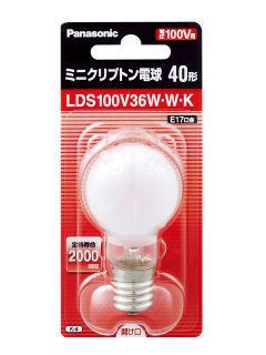 パナソニック ミニクリプトン電球 ホワイト40形 LDS100V36WWK