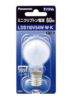 パナソニック ミニクリプトン電球 ホワイト60形 LDS110V54WWK