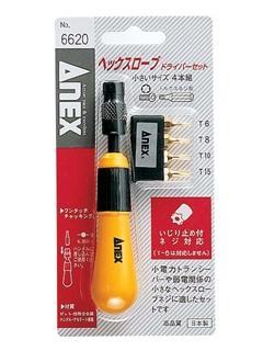ANEX(アネックス) ヘクスローブDVセット No.6620