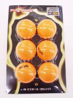 卓球ボール6個入 オレンジ