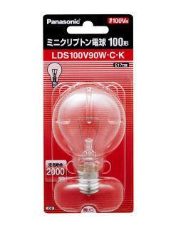 【アウトレット品】ミニクリプトン電球 クリア100形  LDS100V90WCK