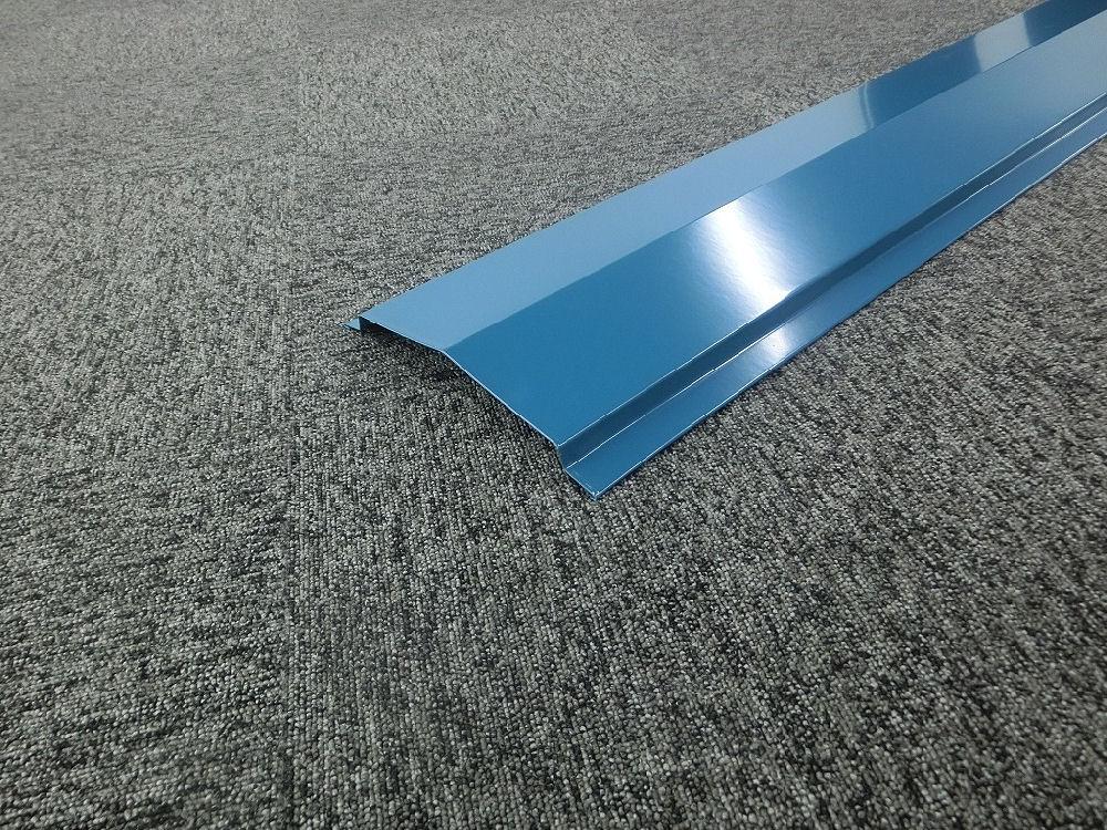 トタン棟板 0.27厚 ブルー ...