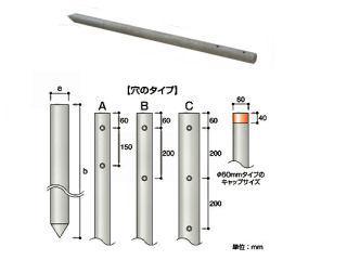 プラ丸杭 WB60M 60φ×1200mm