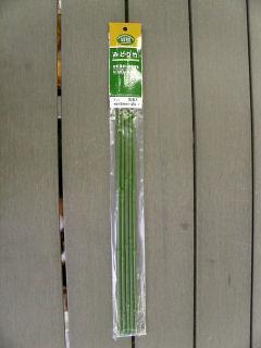 緑館 ひご竹 5本入 45cm 5mm