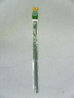 緑館 ひご竹 5本入 75cm 5mm