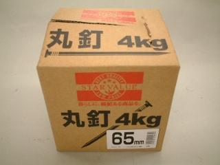 丸釘 4Kg 65mm