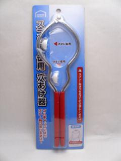 スプレー缶パンチ RG-611