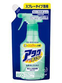 アタック シュッと泡スプレー 詰替用 250ml