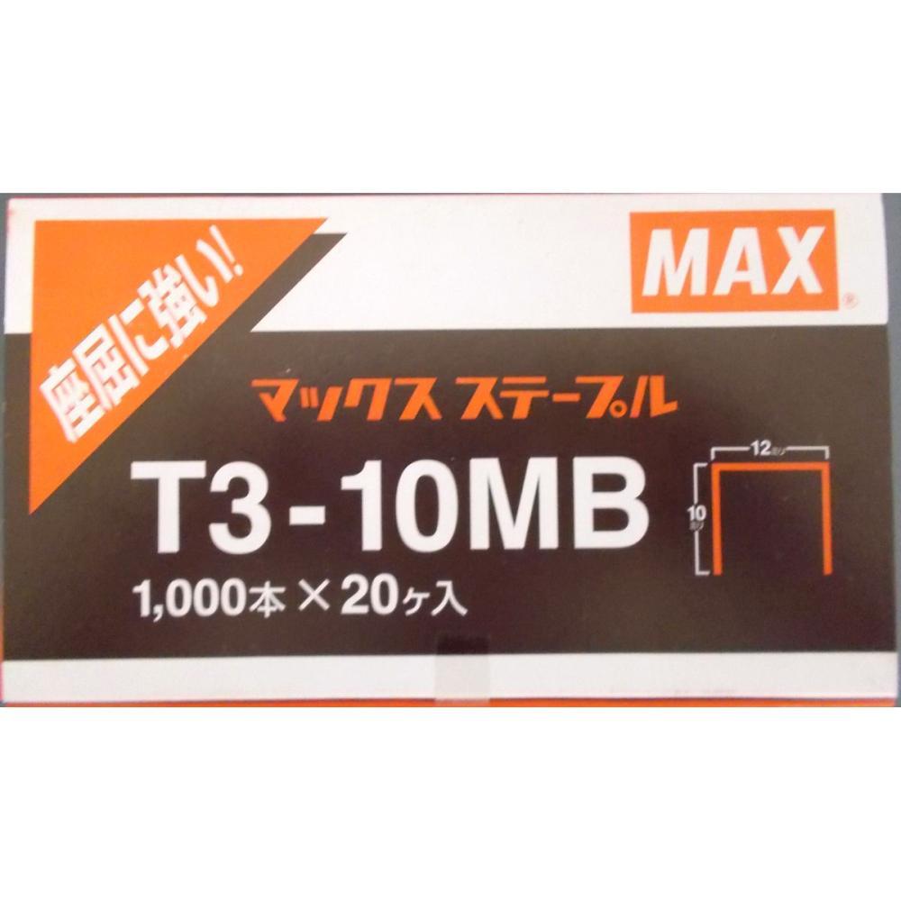 マックスステープル 大箱 T3-10MB