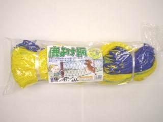 鹿よけ網 1.7×20m