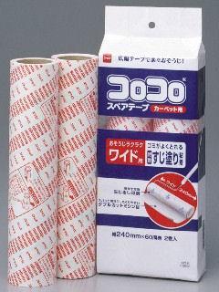 コロコロ スペアテープワイド 2巻入