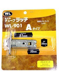 WAKI チューブラッチ A51 WL901
