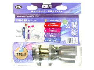WR225 玄関錠 TA-E Mロック