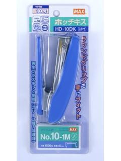 マックス ホッチキスセット HD-10DK ブルー