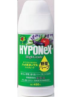 ハイポネックス ハイグレード野菜&ハーブ用 450ml