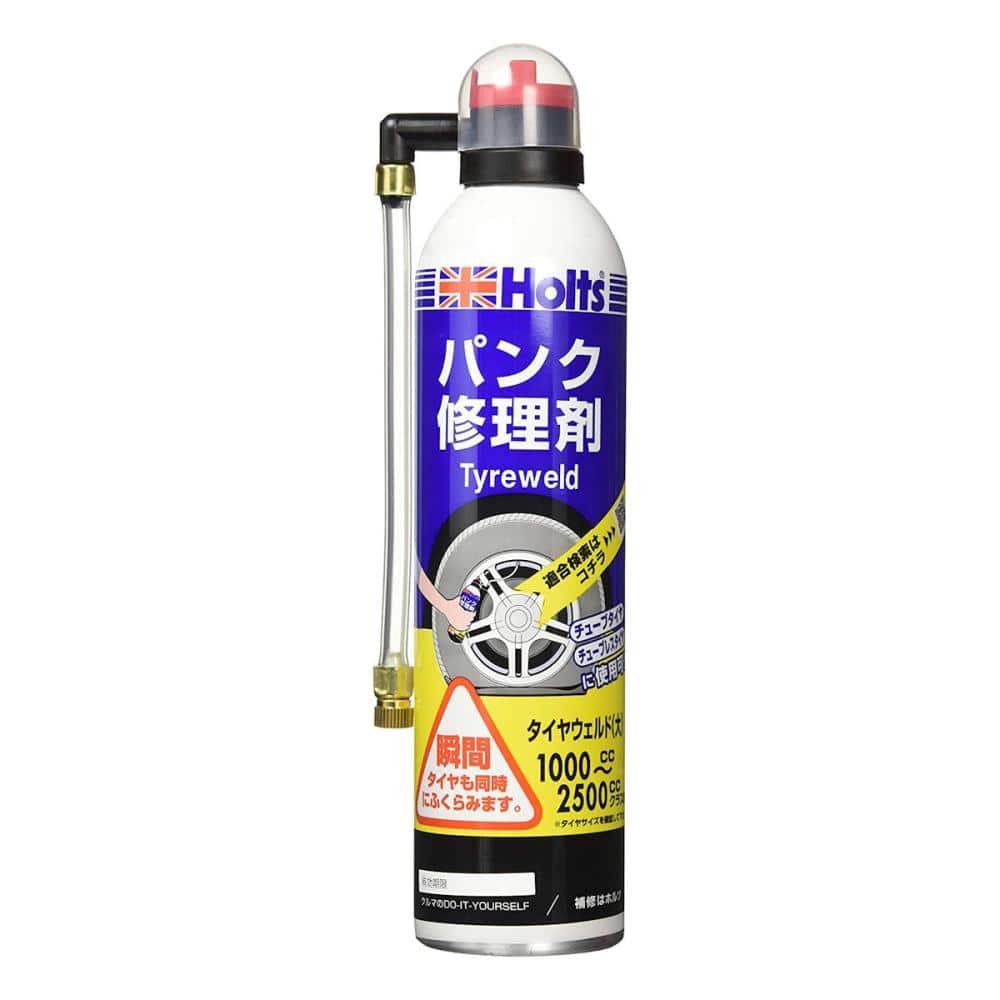 ホルツ タイヤウエルド(大) MH763