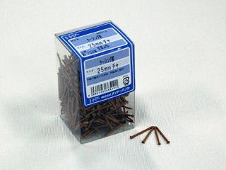 EPケーシング釘 茶#17×25mm 700本入