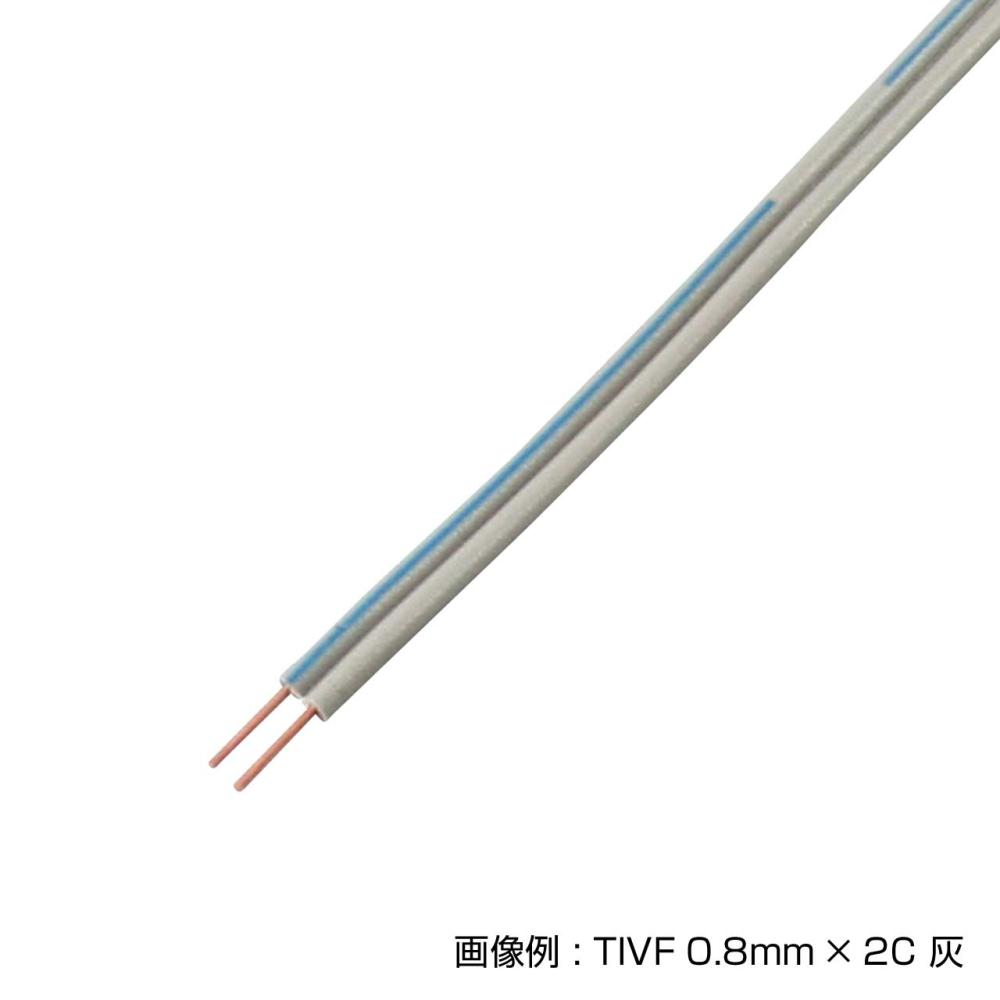 ケーブル TIVF 0.8mm×2C 灰