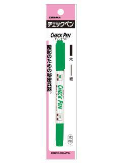 ゼブラ チェックペン 緑