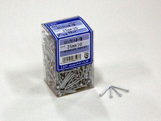 EPステンプリントボード釘 #17×25mm 730本入 各種