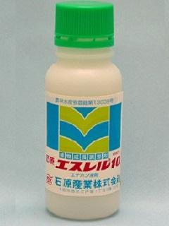 エスレル10乳剤 100ml