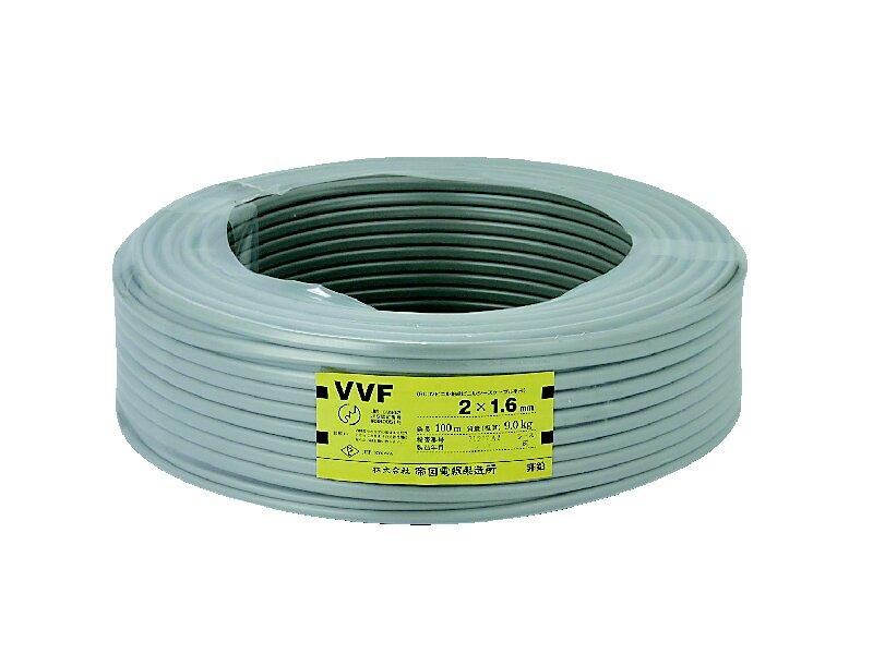 VVFケーブル 1.6×2C 100m