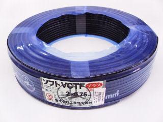 ソフトビニルキャブタイヤ丸形コード S-VCTF 100m巻 各種
