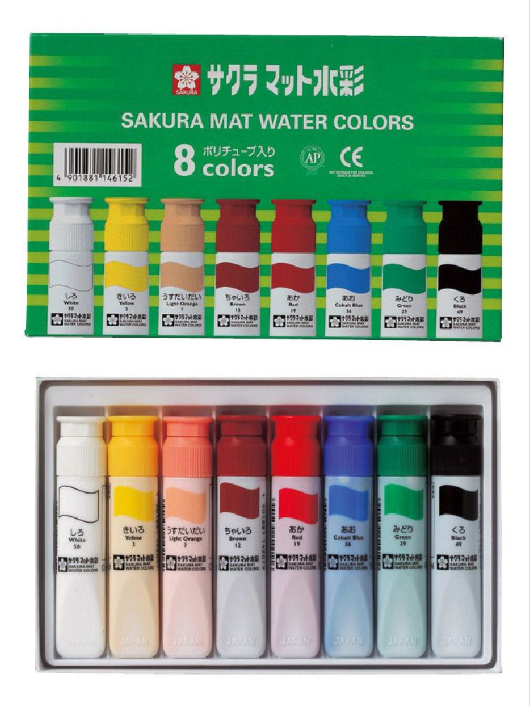 サクラ マット水彩8色