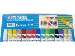 サクラ マット水彩15色