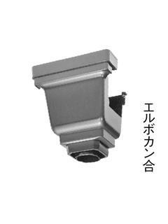 PC集水器(60)ミルク MQC0734