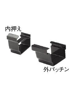 シビルスケアPC50ミルク軒継手MQC634