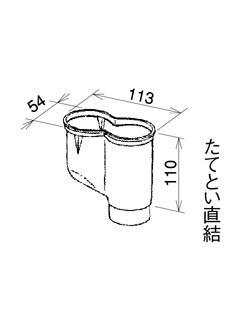 丸60 P型集水器 ミルク KQ0848