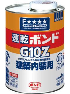 コニシ G10Z 1kg