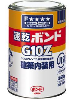 コニシ G10Z 500G
