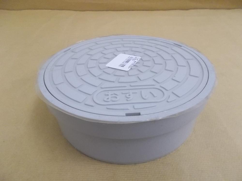 塩ビ製 フタ みかげ ICOーH150