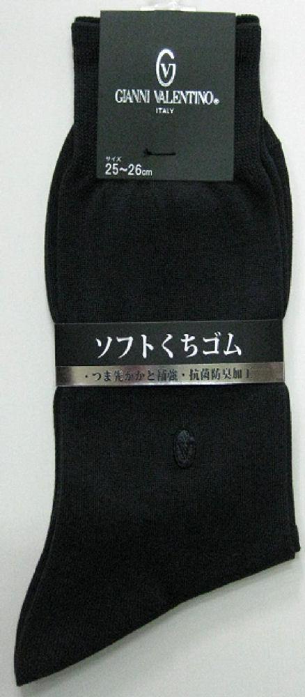 紳士ビジネス GV0741D グレー25