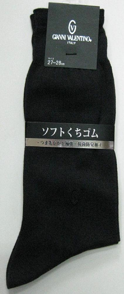 紳士ビジネスソックス チャコールG 27cm