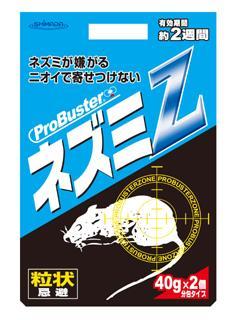 プロバスターZネズミ 40g×2個入