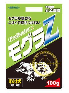 プロバスターZモグラ 100g