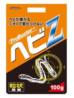 プロバスターZヘビ 100g
